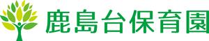 kashimadaihoikuen-logo