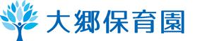 oosatohoikuen-logo
